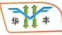 宁波市鄞州华丰光仪零件厂