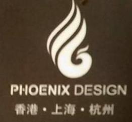 杭州先知装饰设计有限公司