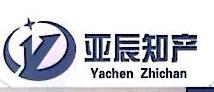甘肃亚辰知识产权代理有限公司 最新采购和商业信息