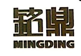 北京铭鼎人教育咨询有限公司 最新采购和商业信息