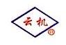 云南中机工业有限公司