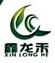 龙岩鑫龙禾农业发展有限公司 最新采购和商业信息