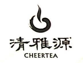 厦门清雅源科技股份有限公司 最新采购和商业信息