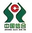 兴业县农村信用合作联社蒲塘信用社 最新采购和商业信息