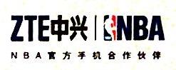中兴通讯股份有限公司广州分公司 最新采购和商业信息