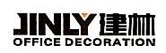 沈阳建林装饰工程有限公司 最新采购和商业信息