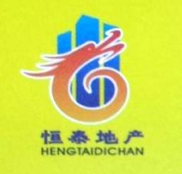 郁南县恒泰房地产开发有限公司 最新采购和商业信息