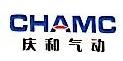 乐清市庆和气动成套厂 最新采购和商业信息