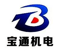 东莞市宝通机电设备有限公司 最新采购和商业信息
