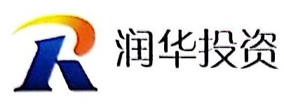 滨州北海润华电子商务产业园有限公司
