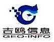 吉鸥信息技术(杭州)有限公司