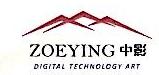 沈阳中影数字科技有限公司 最新采购和商业信息