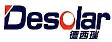 浙江德西瑞光电科技有限公司 最新采购和商业信息