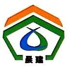 南昌晨建新型墙体材料有限责任公司 最新采购和商业信息