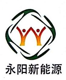 深圳市永阳新能源科技有限公司 最新采购和商业信息