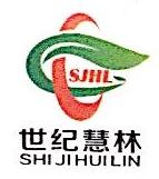 上海金柏生物科技有限公司