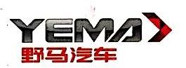 四川野马汽车绵阳制造有限公司 最新采购和商业信息