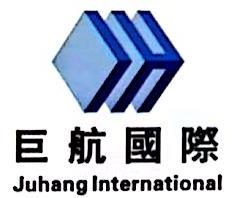 深圳市巨航供应链管理有限公司 最新采购和商业信息
