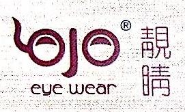 深圳众视瞩目科技有限公司 最新采购和商业信息