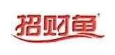 山西招财鱼投资集团股份有限公司