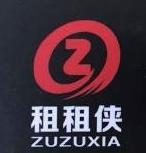 深圳市租租侠信息技术有限公司 最新采购和商业信息