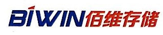 深圳佰维存储科技有限公司 最新采购和商业信息