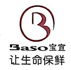 广州市宝宣生物科技有限公司 最新采购和商业信息