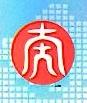 长沙泰讯信息科技有限公司 最新采购和商业信息