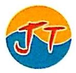东莞市交泰实业有限公司 最新采购和商业信息