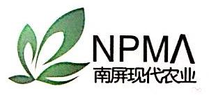 甘肃南屏现代农业发展有限责任公司 最新采购和商业信息