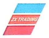 日照紫曦贸易有限公司 最新采购和商业信息