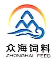 济南众海饲料有限公司 最新采购和商业信息