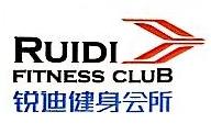江西中动体育文化发展有限公司 最新采购和商业信息