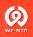 温州市轨道交通置业有限公司