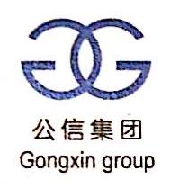 辽宁公信工程造价咨询有限责任公司 最新采购和商业信息