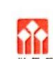 华泰证券股份有限公司合肥长江东大街证券营业部 最新采购和商业信息