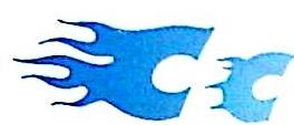 株洲市五华网络服务有限公司 最新采购和商业信息