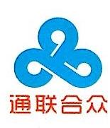 陕西通联合众网络科技有限公司 最新采购和商业信息