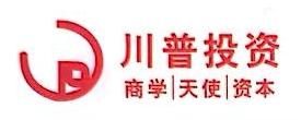 上海川普投资管理有限公司