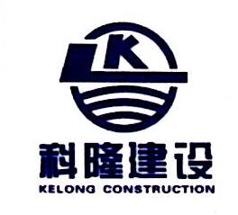 德阳市科隆房地产开发有限公司 最新采购和商业信息