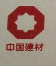 锦州北方水泥有限公司