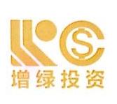 广州增绿投资有限公司 最新采购和商业信息