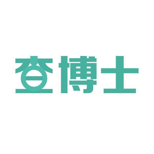 北京酷车易美网络科技有限公司 最新采购和商业信息