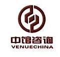 北京中馆时代体育文化发展有限责任公司 最新采购和商业信息