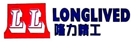 湖北隆力精工机械有限公司 最新采购和商业信息