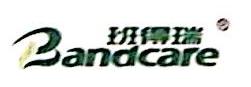威海优珍进出口有限公司 最新采购和商业信息
