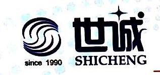 广西世诚工程检测有限公司 最新采购和商业信息