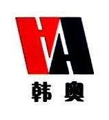 青岛韩奥机电配件有限公司 最新采购和商业信息