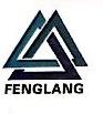 天津市峰朗商贸有限公司 最新采购和商业信息