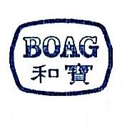 北京和宝建基技术开发有限公司 最新采购和商业信息
